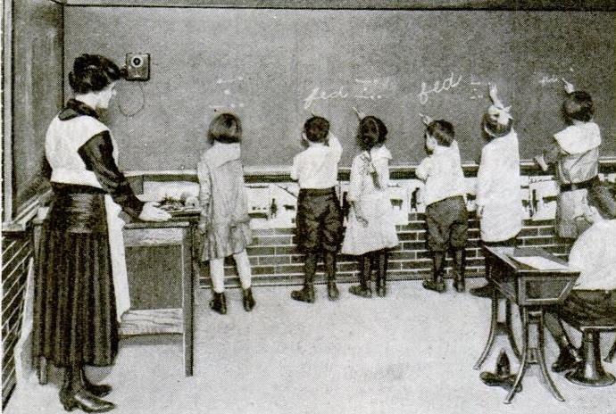 1917FebPM