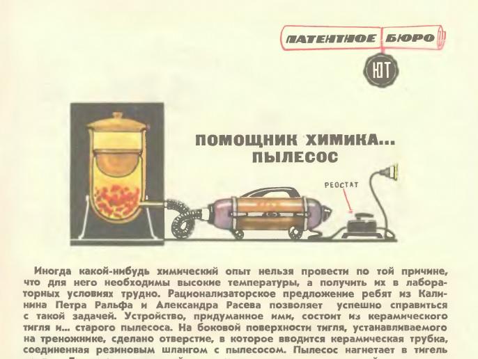 1967NovSoviet