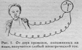 1928No1RadioL1