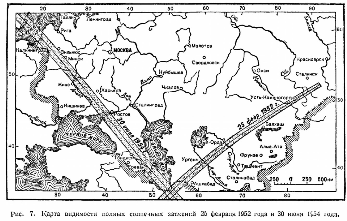 SovietEclipseMap