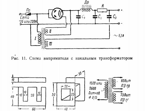 "1950 Soviet ""Simplest Shortwave Receiver"" | OneTubeRadio com"